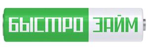 БыстроЗайм logo