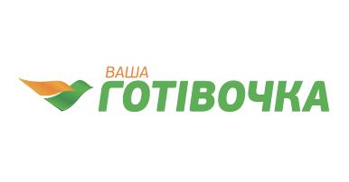 Ваша Готівочка logo