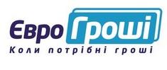 Еврогроші logo