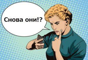 коллекторы украина